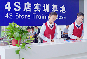 4S店实训基地